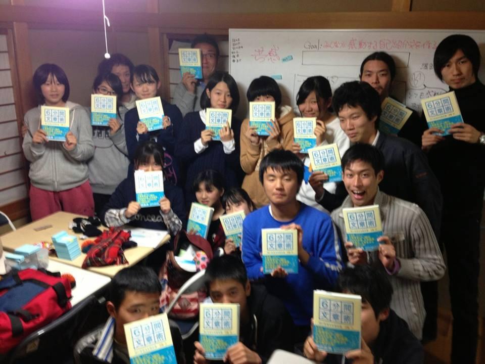 『6分間文章術』中学生と一緒に読書会