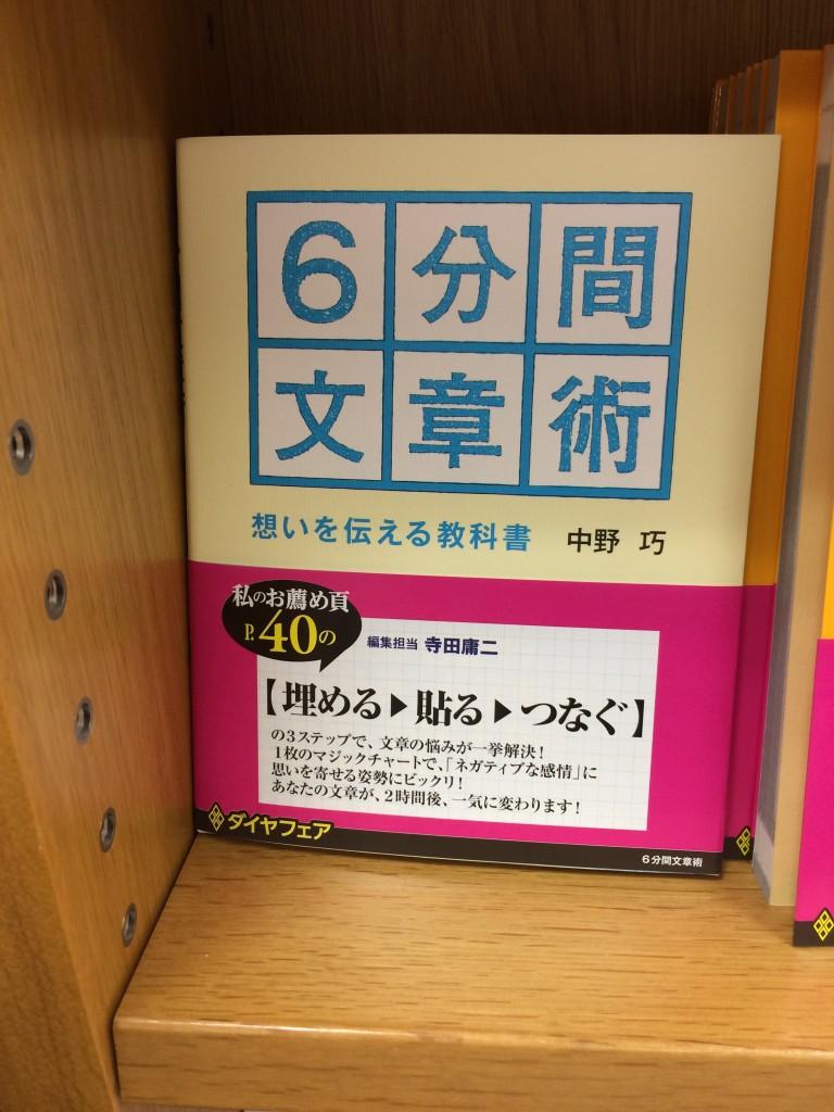 紀伊国屋(新宿東)06