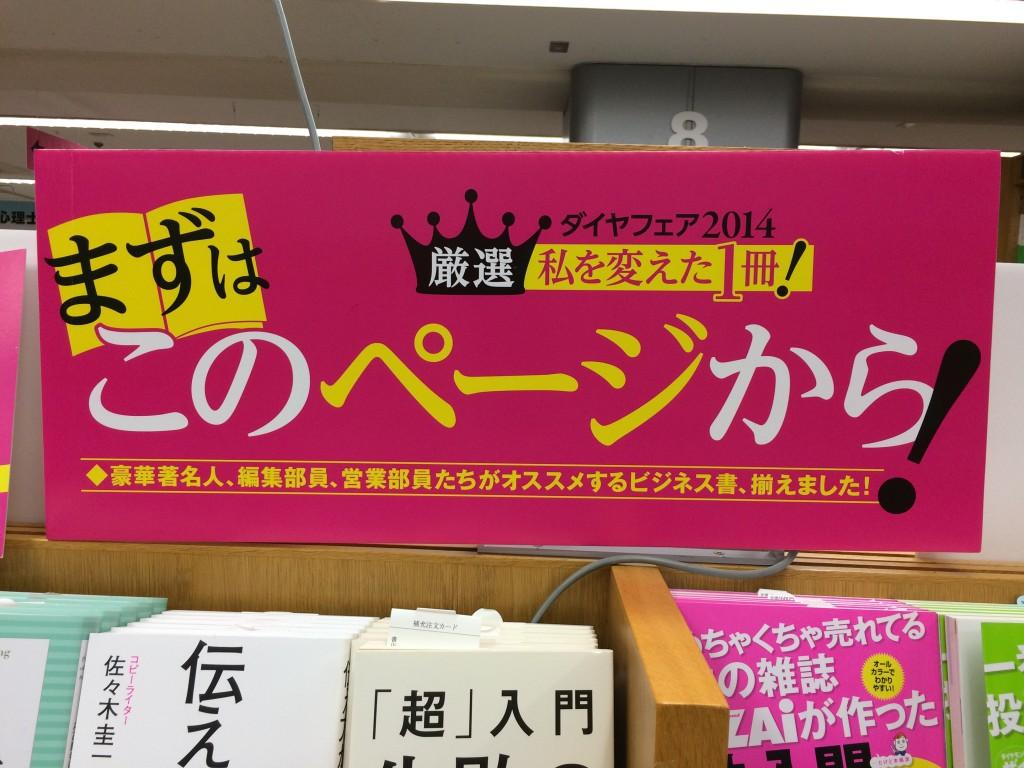 紀伊国屋(新宿東)04