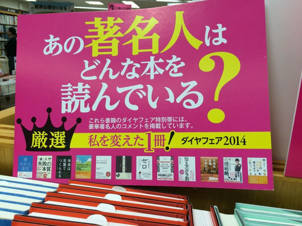 紀伊国屋(新宿東)03