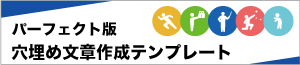 homestudy_banner