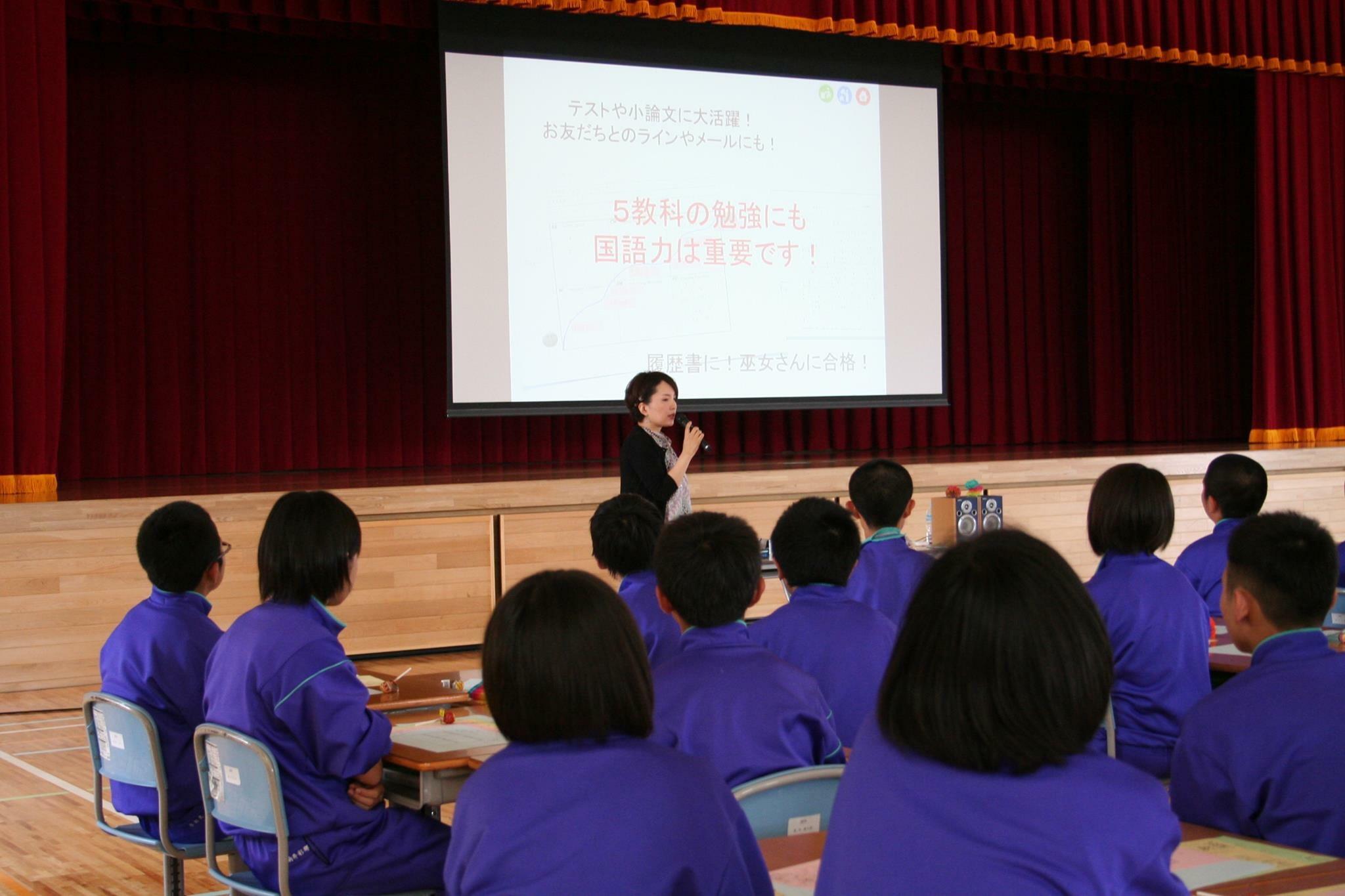 青森の東北中学校でエンパシーライティング特別授業05